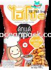 #泰国虫虫餐(炸昆虫) #Insects #Crispy #BBQ Thai Snack Snack Food