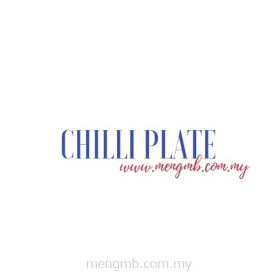 辣椒碟 Chilli Plate