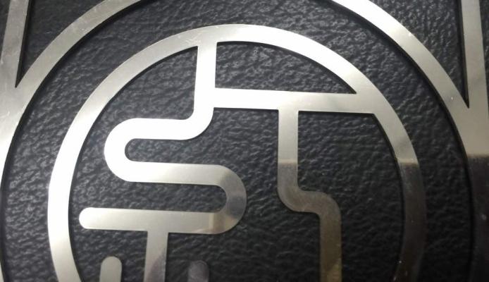 Laser Cutting Logo Panel