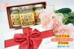 100% Pure Bentong Ginger Powder x 3 Bottles 纯正文冬姜粉x3罐 Ah Tan Local Products