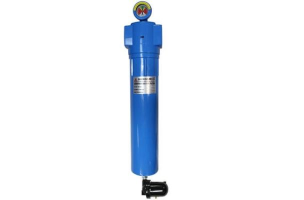 FUSHENG T-125C Compressed Air Filter