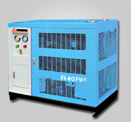 FUSHENG Air Dryer (FR-040AP)