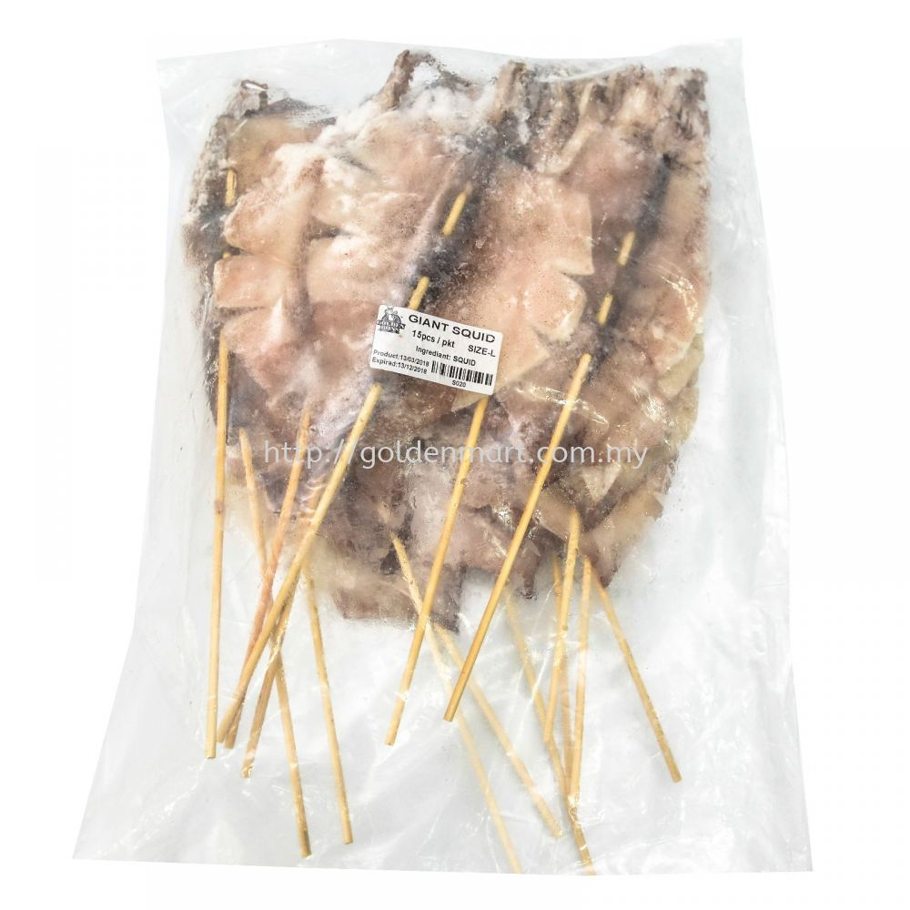 GIANT SQUID (L) - 15PCS FROZEN SEAFOOD FROZEN FOOD Selangor