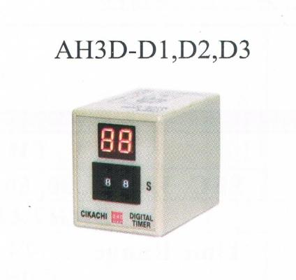 CIKACHI-DIGITAL TIMER(AH3D-D1,D2,D3)