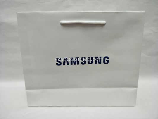 Art Card Paper Bag Supplier Selangor
