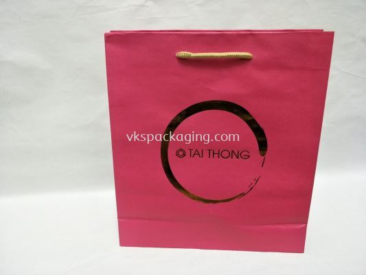White Craft Paper Bag Supplier Melaka