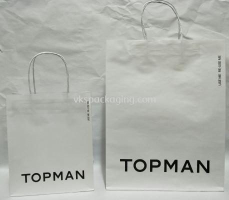 White Craft Paper Bag Supplier Selangor