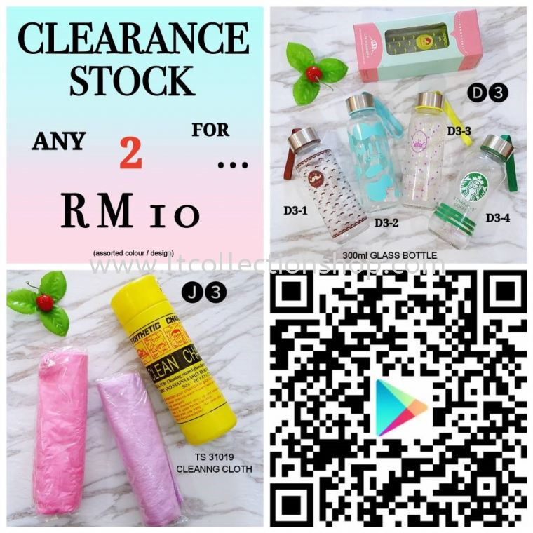 CLEARANCE STOCK  ONLINE SHOPPING PRODUCT