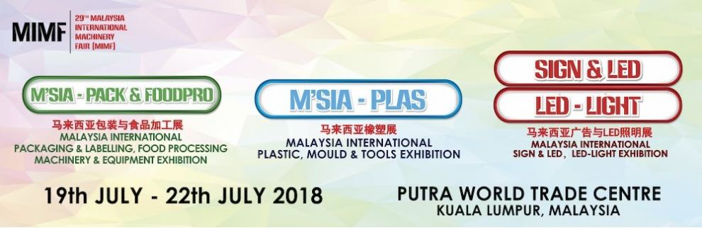 Malaysia International Machinery Fair (MIMF)