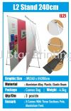 L2 Stand 240cm Bunting Stand Banner Inkjet