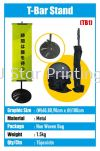 T-Bar Stand Bunting Stand Banner Inkjet