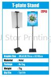 T-Plate Stand Bunting Stand Banner Inkjet