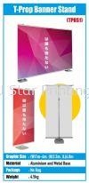 T-Prop Banner Stand Bunting Stand Banner Inkjet