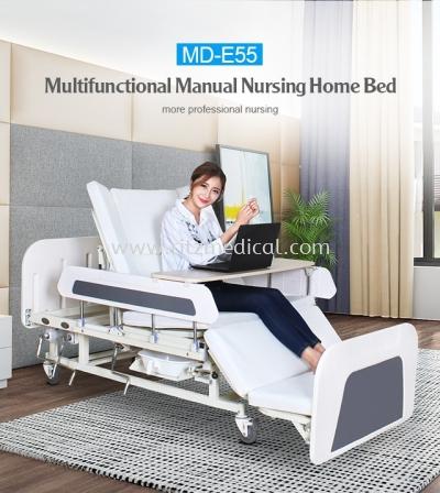 Maidesite Home Nursing Bed MD-M55