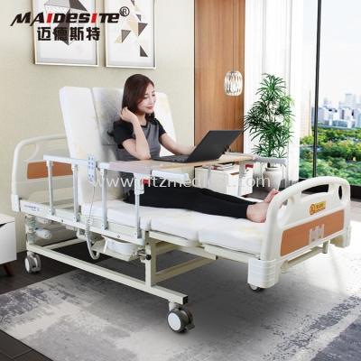 Maideste Home Nursing Bed MD-20