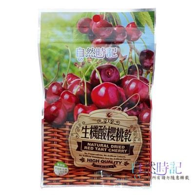 NT-RED TART CHERRY-DRIED-100G