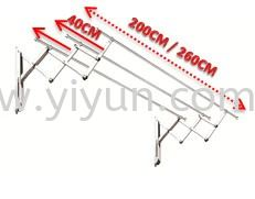3 Bar Extendable Retractable Steel Clothe Hanger