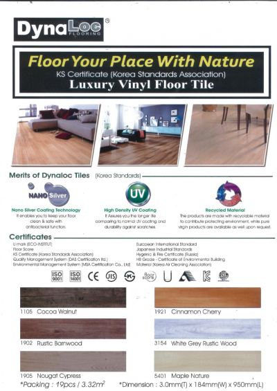 Korea Vinyl Flooring Catalogue