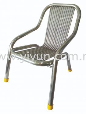 Stainless Steel Beach Chair