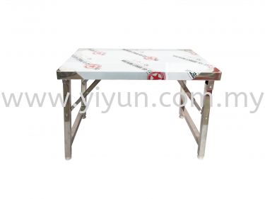 Foldable Rectangle Swing Coffee Table