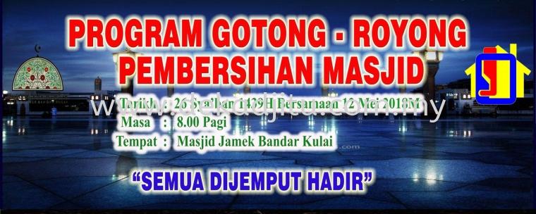 PROGRAM GOTONG ROYONG PEMBERSIHAN MASJID BAGI TAHUN 2018