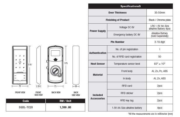SGDL-TC20 Digital Door Lock