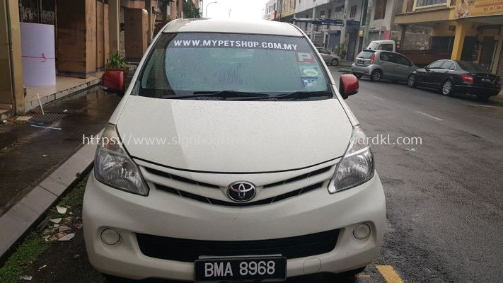 My Pet Shop Avanza vehicle car sticker