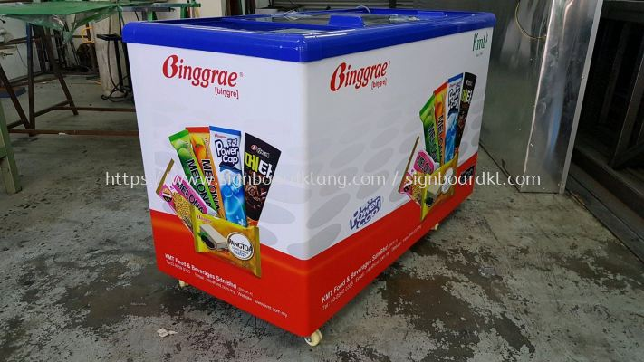 Binggrae Freezer Full Warping sticker