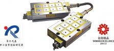 EEPM-CIR EEPM-CIR MagVise Magnetic Workholding (for Vertical Lathe) Earth- Chain