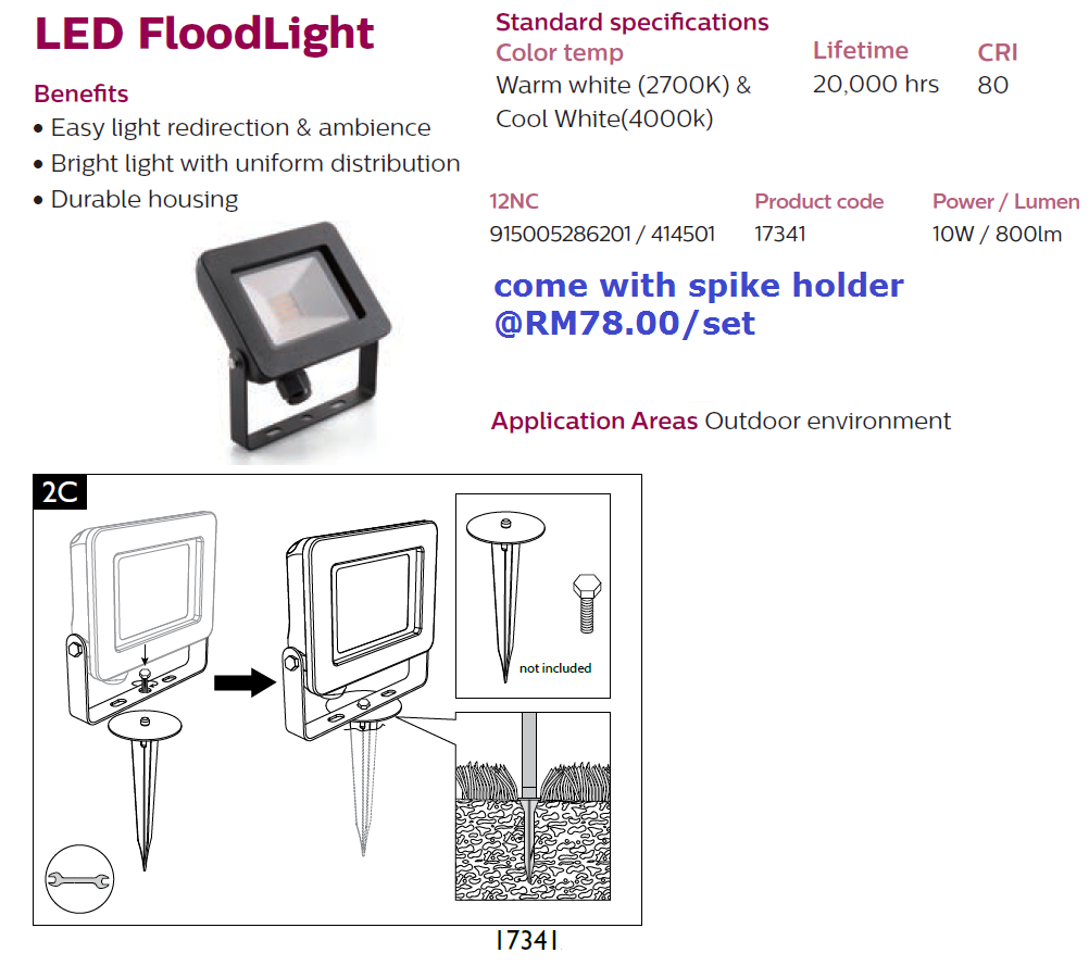 Philips 17341 10w 2700k C W Spike Holder Outdoor Online Led Flood Light Wiring Diagram Rm 7000
