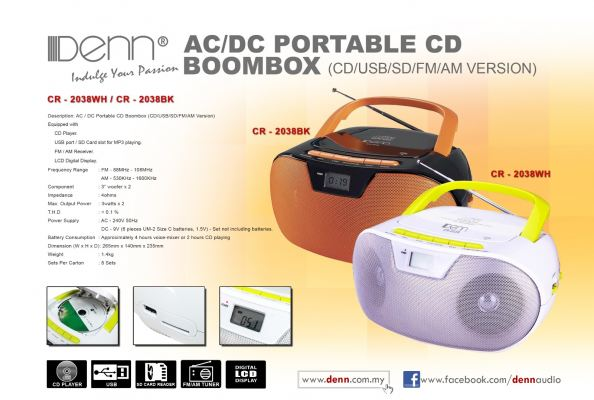 ACDC Portable DVDCD Boombox