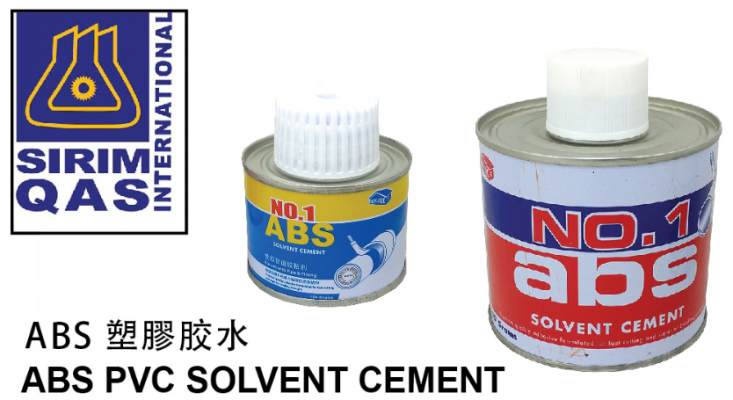 100GM  ABS PVC SOLVENT CEMENT - 00089G
