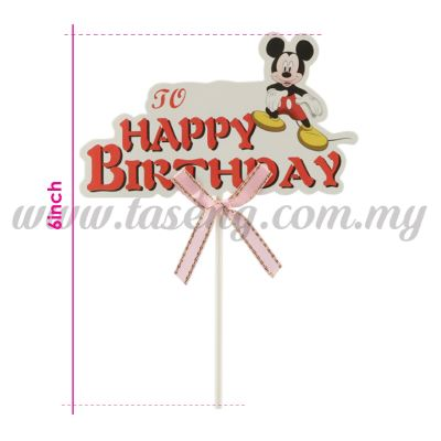 6inch Cake Topper Happy Birthday *Mickey Mouse (CT-6CT-HBMK)