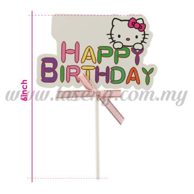 6inch Cake Topper Happy Birthday *Hello Kitty (CT-6CT-HBHK)