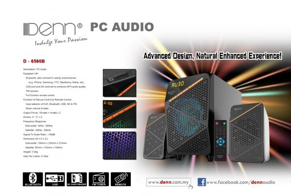 2.1 PC Audio (Bluetooth Series)