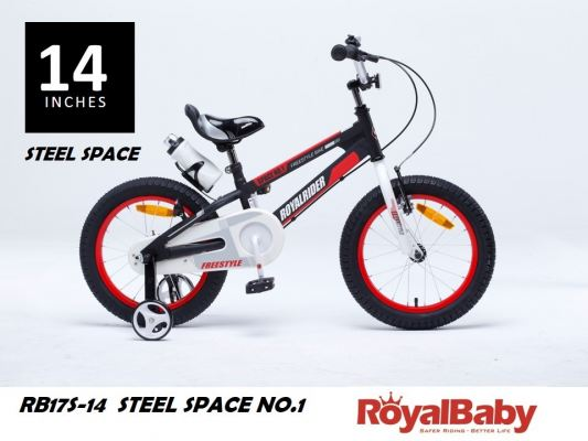 RB-17S-14BK STEEL SPACE NO.1