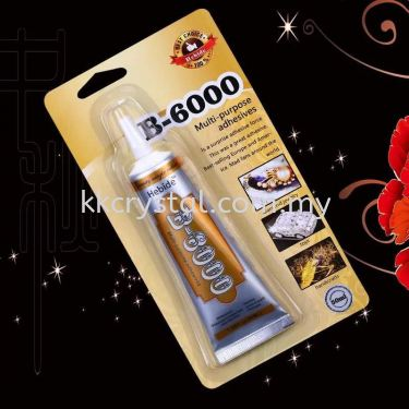 Glue B6000, 50ml (New Upgrade Version)