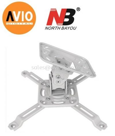 NB NBT717M North Bayou Ceiling Mount / Bracket Projector