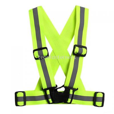 REFLECTIVE ADJUSTABLE SAFETY VEST