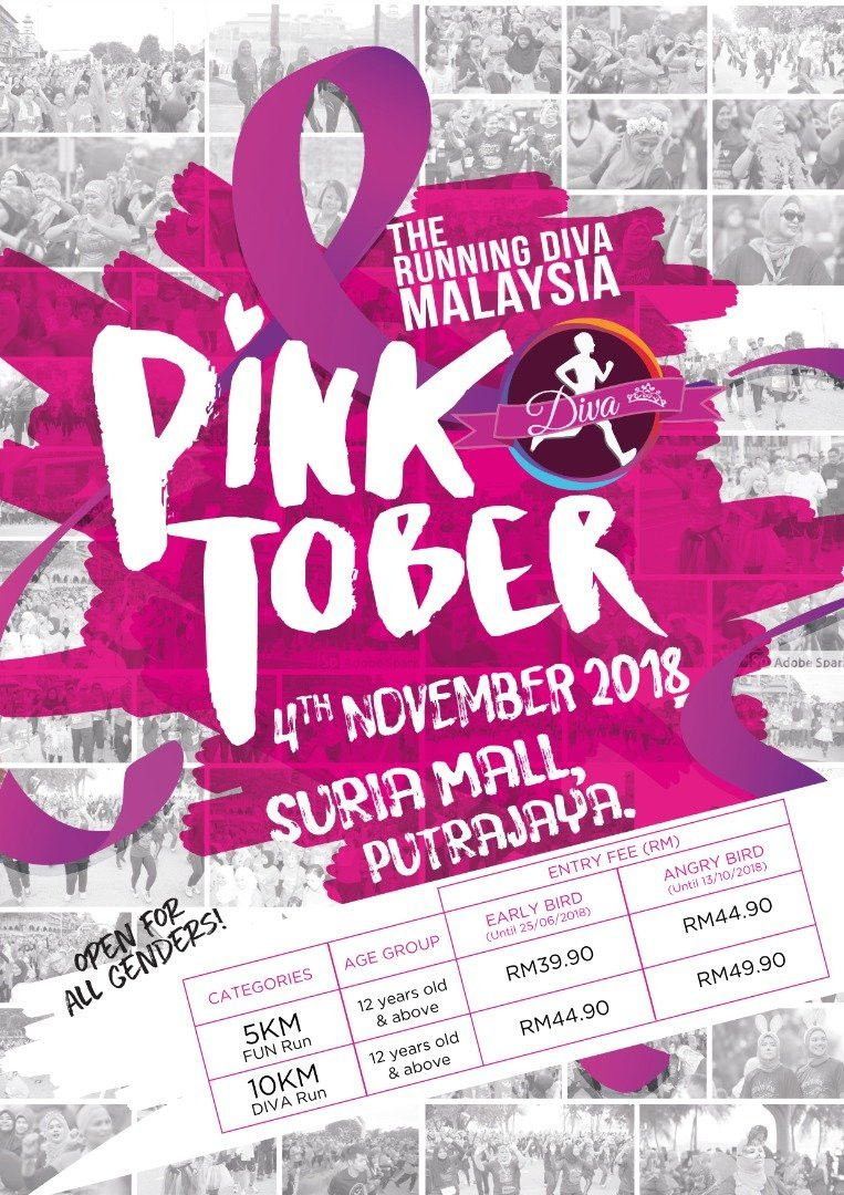 The Running Diva Malaysia - Pinktober November 2018 Year 2018 Past Listing