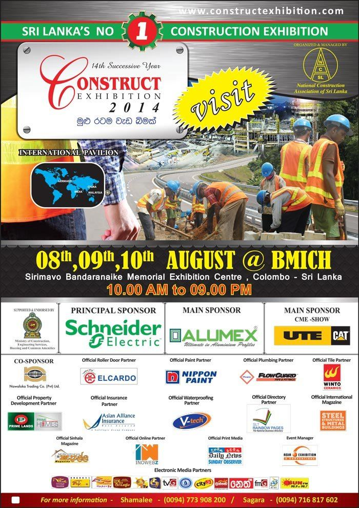 Sri Lanka Construct Exhibition 2014