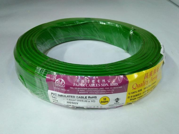 Fajar 32/0.20mm(1.0mm)x 1 Core Flexible Control Wire(Green)100meter Fajar Cable Electric Copper Cable