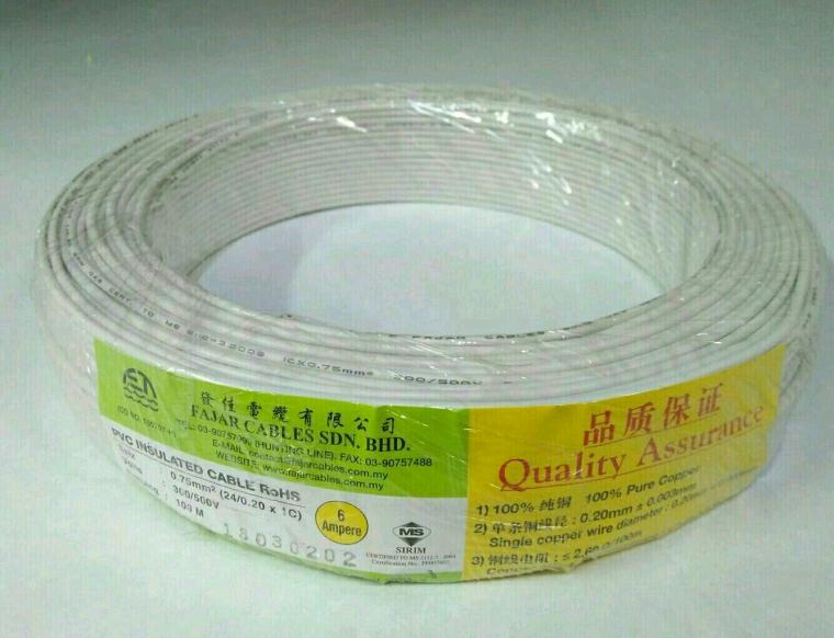 Fajar 24/0.20mm(0.75mm)x 1 Core Flexible Control Wire(White)100meter Fajar Cable Electric Copper Cable