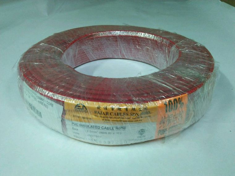 Fajar 50/0.25mm(2.5mm)x 1 Core Flexible Control Wire(Red)100meter Fajar Cable Electric Copper Cable