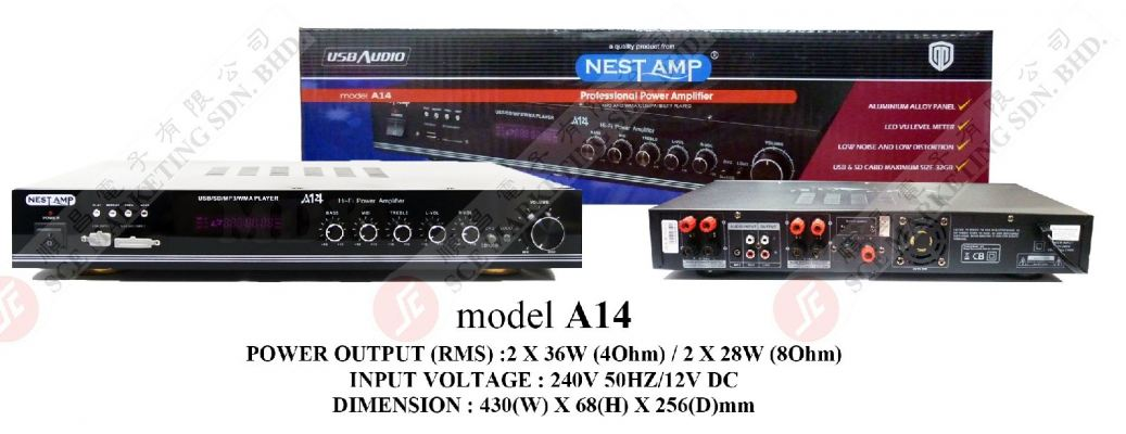NESTAMP AMPLIFIER A14