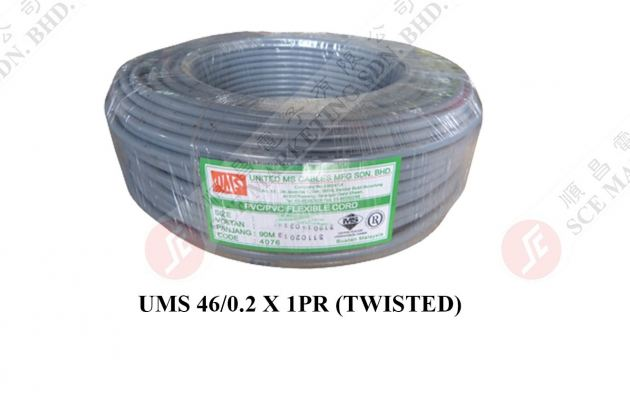 CABLE 46/0.2X1PR (UMS)