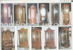 Almari 柚木家具