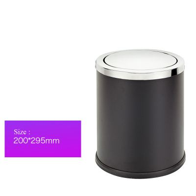 Guest Room Dustbin