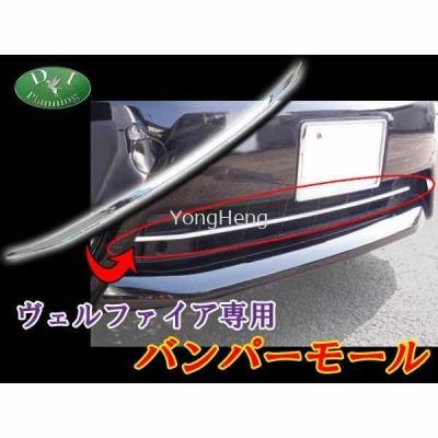 Front Bumper Chrome(08'-11') [TV150]