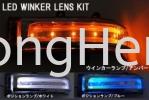Side Mirror Light Bar LED Toyota Vellfire / Alphard / Estima Accessories